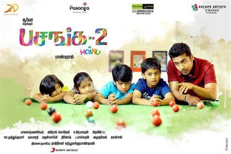 pasanga tamil movie