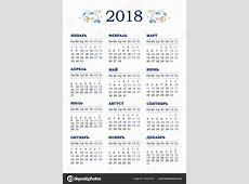 calendario para 2018 sobre fondo blanco — Vector de stock