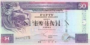 Change Euro Dollar Hong Kongais EUR HKD Cours Et Taux