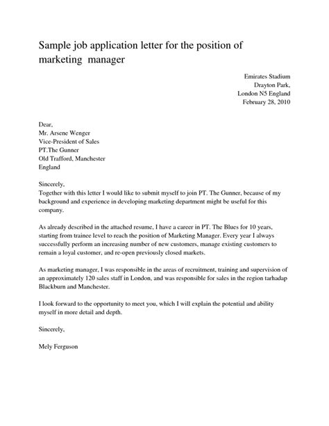 cover letter format cover letter sle for application pdf best of sle 14092