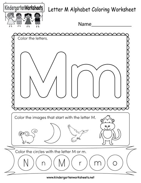 coloring pages alphabet coloring