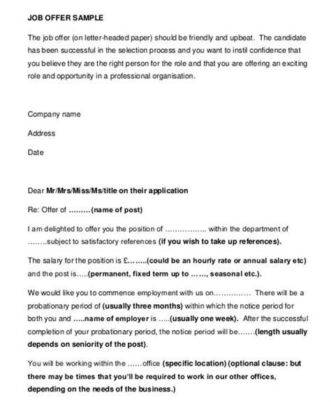 business offer letter apparel dream