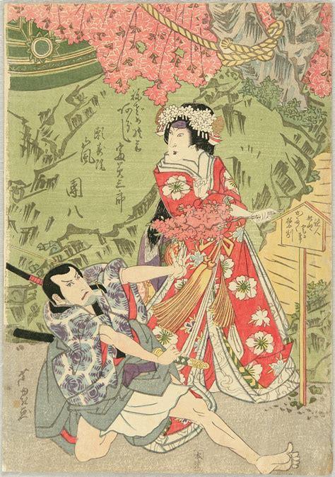 Asiatische Bilder Kunst by Japanische Kunst Artelino