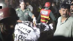 Pakistan bombing: Suspects, arms seized after Easter ...