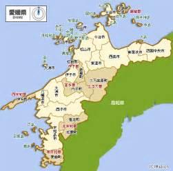 愛媛県:愛媛県の地図からエリアを探す