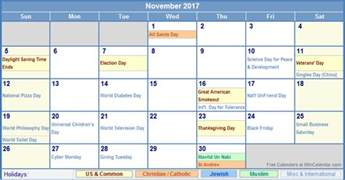 Work Schedule Templates Excel November 2017 Calendar With Holidays Weekly Calendar Template