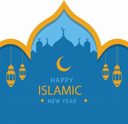 Islamic Happy Background Al Vector Facts Gold