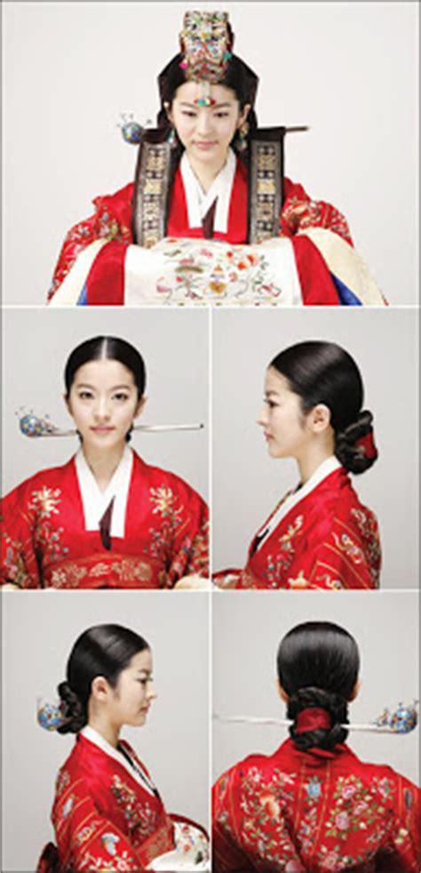 traditional hairstyles  modern korean beauties
