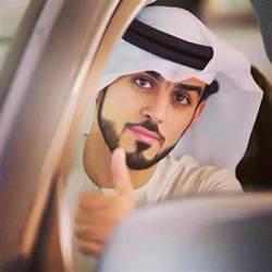Knowing More about Arabic Beard Styles | Popular Beard Styles