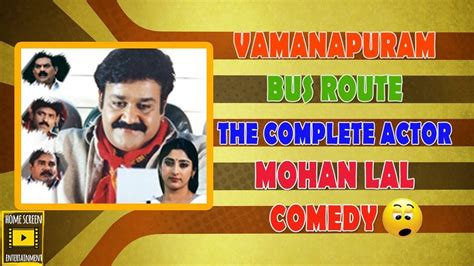 vamanapuram bus route malayalam  full comedy scene part  youtube