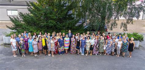 Skolotāji   Rīgas 71. viduskola