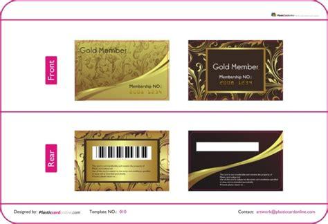 membership card template business cards free business card templates invitations ideas