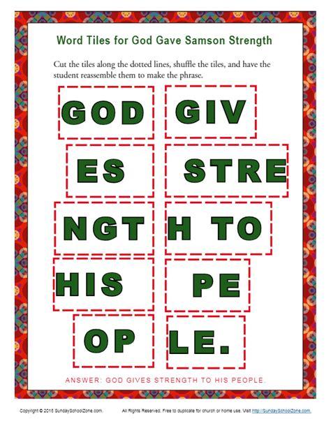 god gave samson strength word tiles childrens bible