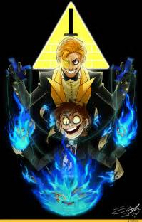 Dipper Pines Gravity Falls Bill Cipher As