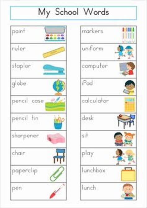 11 Best Images About School Items On Pinterest  Personal Word Walls, Back To School And