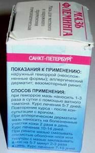 Гомеопатия от гемороя