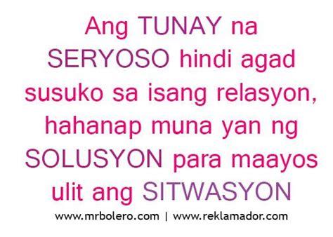 tagalog love quotes tagalog quotes love quotes tagalog