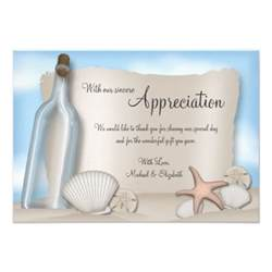 rehearsal invitations message from a bottle thank you card superdazzle