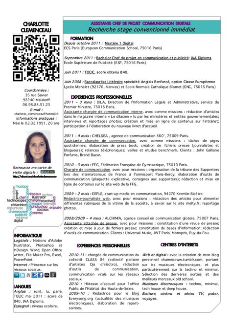 cv digital clemenceau 2011