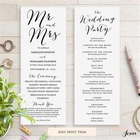 sweet bomb printable wedding order of service template connie joan