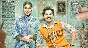 Sui Dhaaga Made In India Movie Songs 2018 Download, Sui