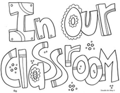 classroom expectations rules classroom doodles