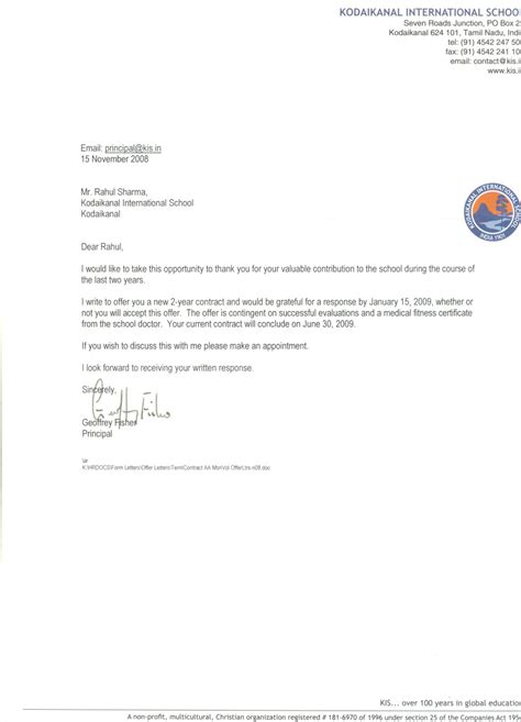 application letter renewal employment contract top essay