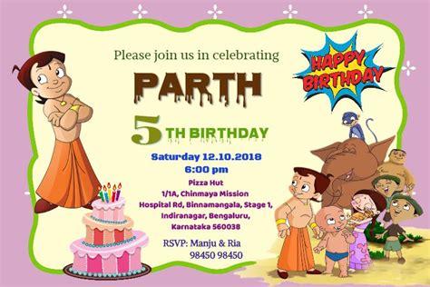 Personalised Birthday Invitation Cards Online Birthday
