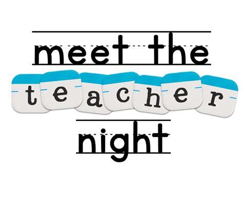free meet the teacher meet the clipart 5