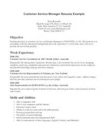 objective lines on resumes exles objective line for resume template design