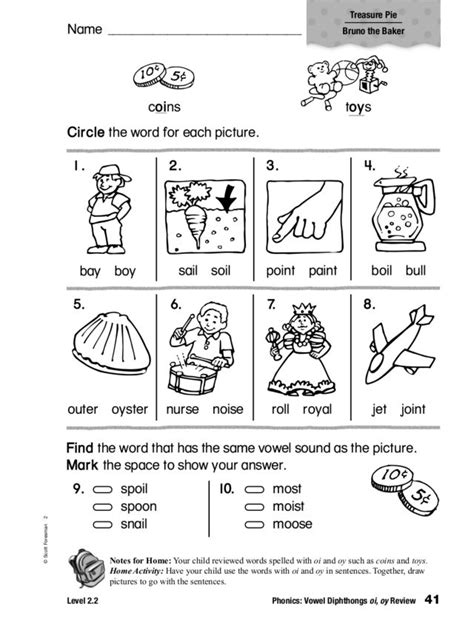 phonics vowel diphthongs oi and oy review worksheet for