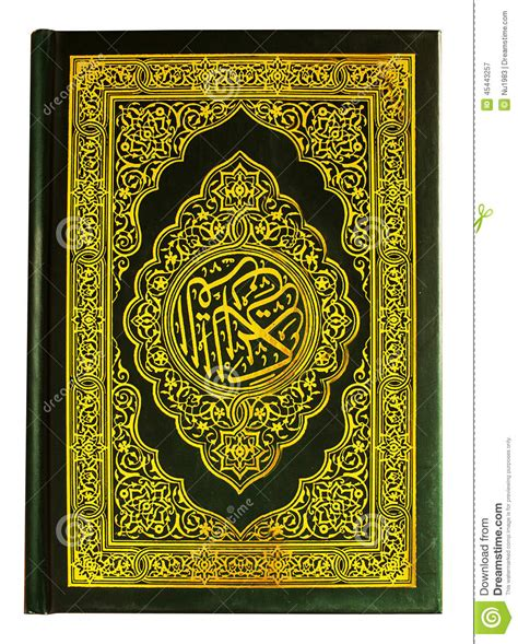 quran book isolated stock photo image