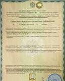 защита прав потребителей по факту обсчета