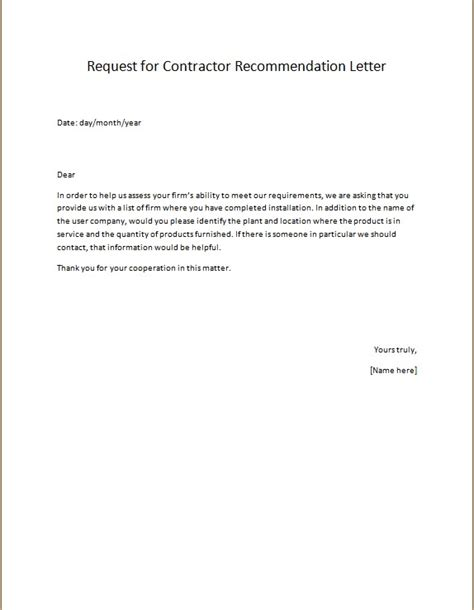 introduction  recommendation letters microsoft word