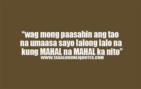 paasa quotes tagalog funny quotesgram