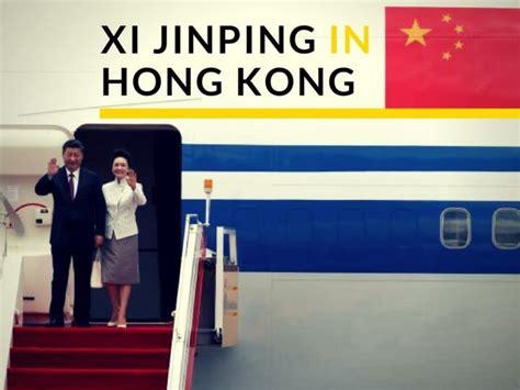 china president xi jinping arrives  hong kong powerpoint  id