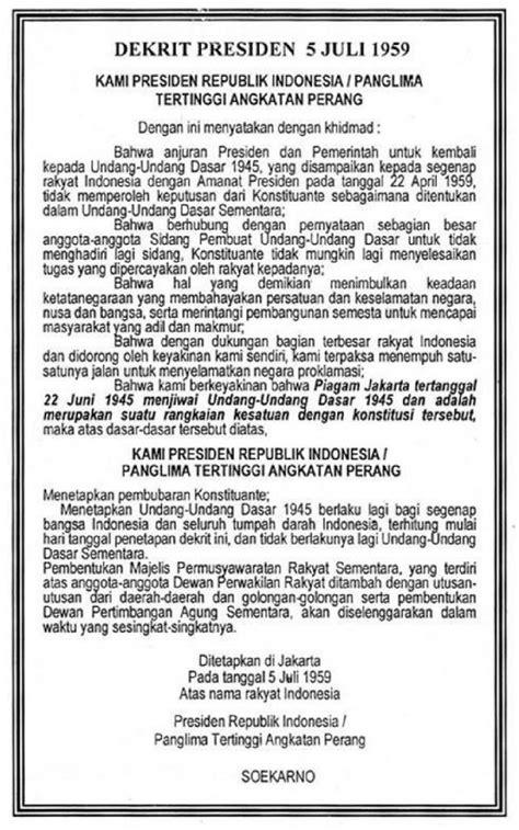 Islam, Piagam Jakarta dan UUD 1945, Satu Kesatuan Tak