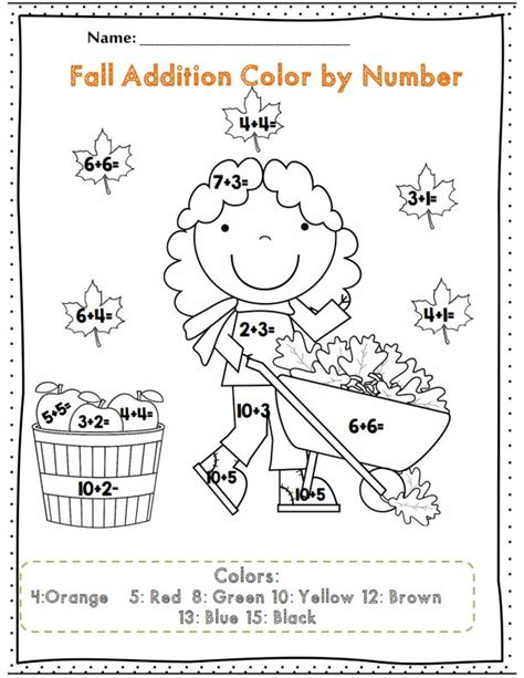 1st grade math addition coloring worksheet 17 best images about color by number on math