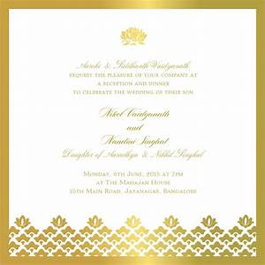elegant gold border and motifs on indian reception With wedding invitation border designs gold