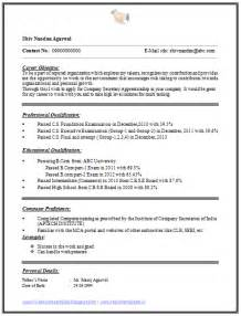 One Page Resume Exles by 10000 Cv And Resume Sles With Free One Page Simple Resume Format