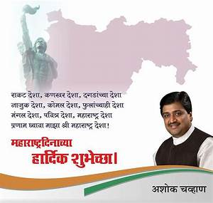 Maharashtra Day Greetings Ashok Chavan Banners Pinterest