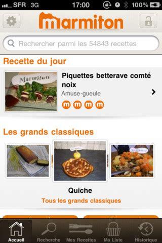 application recette cuisine application recette cuisine photos gt gt cuisine