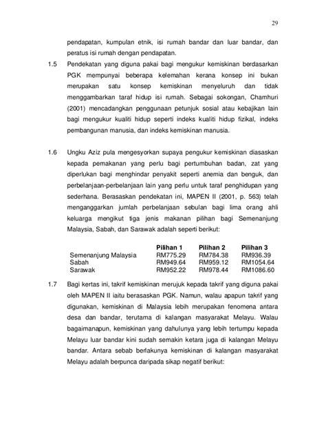 Contoh jurnal-psikologi-penyelidikan-pendidikan