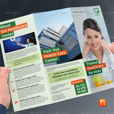 hospital brochure  psd ai indesign vector eps