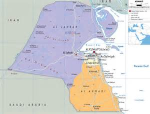 Kuwait Map - Political Map of Kuwait Kuwait