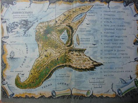Mysterious Island 2 Mod For Crysis  Mod Db