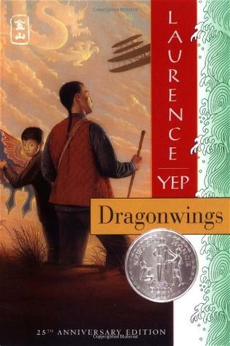 dragonwings golden mountain chronicles   laurence yep reviews discussion bookclubs lists