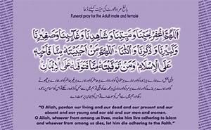 Dua Of Namaz E Janaza With Urdu Translation Download