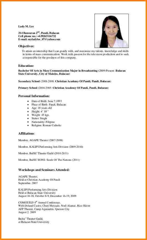 1 resume sle with ojt experience normal bmi chart