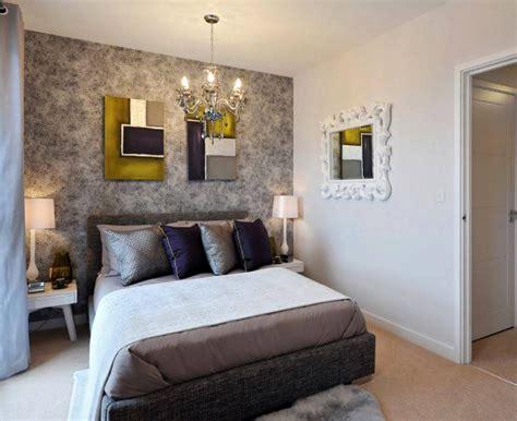 Attractive Small Master Bedroom Ideas
